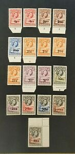 Bechuanaland Mint Selection mostly Marginal & MNH