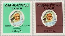 LIBYEN LIBYA 1971 340-41 422-23 Omar el Mukhtar Leader of Martyrs fighter MNH