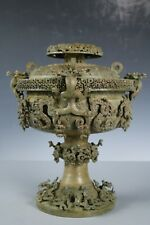 Chinese Beautiful Fine Bronze Four dragons Dou Tableware