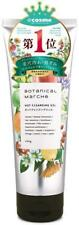 Botanical Marche HOT CLEANSING GEL make up remover 200g w/tracking