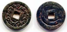 (k2017)Semirechie, Unknown Kaqan AE cash, Sm. #1589
