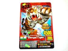 Animal Kaiser English Version Promo Card (A0030P: Bengal Tiger)