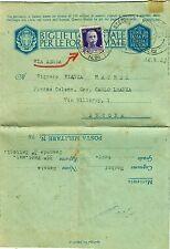 """G243-II WW., P.M. 76, GRECIA PER ANCONA, 16° DIVIS.FANT. """" PISTOIA"""", 1942"""
