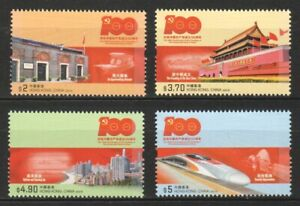 HONG KONG CHINA 2021 FOUNDING OF COMMUNIST PARTY OF CHINA COMP. SET OF 4 STAMPS