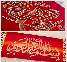 Islamic Art Canvas Crystallised Calligraphy Arabic Frame Islamic Art RRP £95