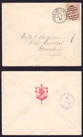 VICTORIA RARE 1882 2d Brown QV ON COVER MELBOURNE TO MACEDON VICTORIA  (BC30)
