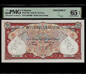 Lebanon 10 Livres 1950 P-50s * PMG Gem Unc 65 EPQ * Specimen *