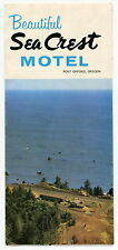"""Vintage Travel Brochure: """"SEA CREST MOTEL"""" [Port Orford, Oregon]"""