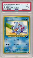 Pokemon PSA 9 Totodile #21 Totodile Half Deck Japanese