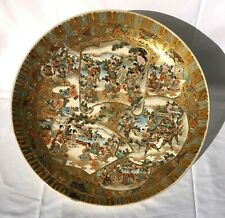 "Antique Japanese Meiji Period Finely Painted Satsuma 14"" Charger"