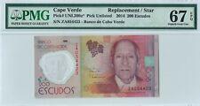 "Cape Verde 200 Escudos 2014 PMG 67 EPQ s/n ZA 054423 ""Replacement"" POLYMER"