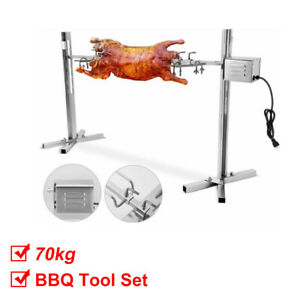 Rotisserie Set Spit Roaster Pig Roast BBQ Picnic Cooker Grill Motor Max 154LB