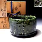 $KA58 Japanese tea bowl, Seto ware by Human Cultural Treasure Potter, Sho Kato