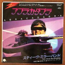 "STEVE MILLER BAND - Abracadabra / Give It Up ECS-17251 JAPAN 7"" Vinyl Promo"