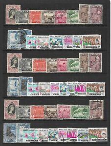 Malaya Pahang Perlis and Malacca 1950's and 1960's used collections