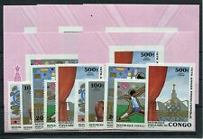 Kongo 707/11 A + B + Sonderblöcke postfrisch / Olympiade .................1/2658