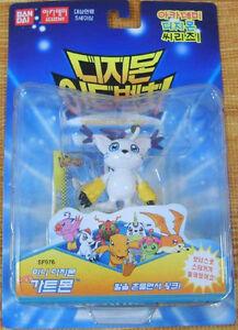 "Bandai Digimon 2.5"" GATOMON Figure  (EMS ONLY)"