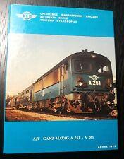 GREECE RAILWAYS OSE TRAINS GANZ-MAVAG A251 DIESEL LOCOMOTIVE 1995 MANUAL