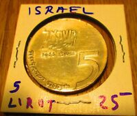 Israel 5 LIROT Silver Coin 18th Anniversary of Independence Abstract Design #1