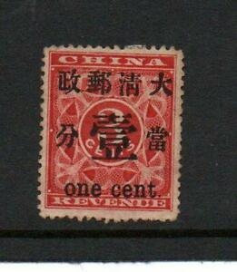 c3218 China 1897 Red Revenue 1c unused no gum