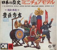 "Figurini 1/35 ""SAMURAI"" - AOSHIMA 8-200"