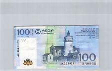 MACAO BANCO DA CHINA 100 PATACAS 2013 N° AK259817