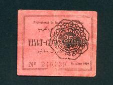 Morocco:P-4b,25 Centimes,1919 * PROTECTORAT DE LA FRANCE AU MAROC * EMERGENCY *