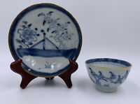 Antique Chinese Qianlong Blue and White Porcelain Teacup and Saucer 18th Century