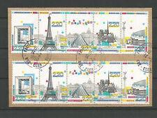 France 1989 Cathédrale Notre-Dame de Paris 2 bandes de 6 timbres oblitérés/T7122