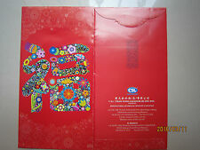Flower Chinese New Year Ang Pow/Red Money Packet 2pc