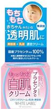MICCOSMO White Label placenta white skin cream 60g From Japan