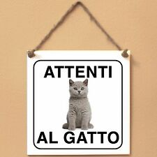 British Shorthair 4 Attenti al gatto Targa gatto cartello ceramic tiles