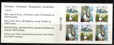 Faroe Islands 1991 Birds booklet #225a CTO used CV $9.00