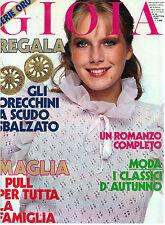 GIOIA N. 38 20 SETTEMBRE 1982 MODA ITALIAN FASHION MAGAZINE FANNY ARDANT VERDONE