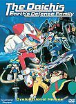 The Daichis: Earths Defense Family - Vol.1: Dysfunctional Heroes (DVD, 2004) NEW