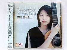 KAORI MURAJI Resplandor De La Guitarra VICC-60292 JAPAN CD w/OBI 098a60