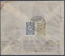 SAUDI ARABIA 1927 HEJAZ NEJD SG 288 285 TIED W/NEAT JEDDAH CANCEL TO CAIRO ARRIV