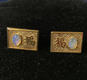 14k Gold & Moonstone Cuff Links Chinese Symbol For Luck 6.7 Grams