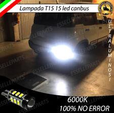 LAMPADA RETROMARCIA 13 LED T15 W16W CANBUS PER FIAT PANDA CROSS 6000K NO ERROR