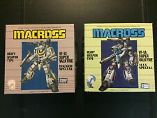 MACROSS VF-1S 1A Valkyrie Dual Special model kits VINTAGE ARII EMPTY BOXES