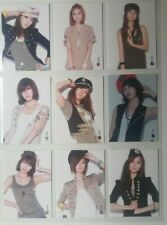 SNSD Star Card Set 8 (Choice of Member)