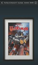 VeVe NFT - The Rise Of Ultraman #1 Adi Granov(Rare) Sold Out In Seconds! FE#1358