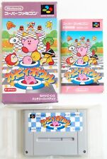 KIRBY BOWL Kirby's Dream Course Nintendo Super Famicom SFC SNES Japan (3)