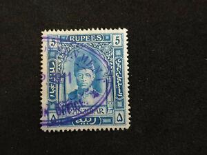 ZANZIBAR-1908-09 5R Blue Sg 238  USED   WA15
