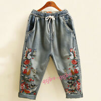 Casual Women Denim Harem Pants Baggy Jeans Elastic Waist Floral Cropped Trousers
