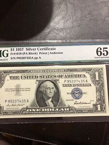 1957 $1 Silver certificate FR#1619 (P A Block ) Priest/Anderson