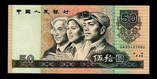 China 1990 50 Yuan Paper Money GEM UNC #54