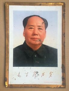 Iron Plate Painting Chairman Mao Portrait China Culture Revolution Orig.