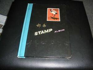 queen victoria gb penny red stamps in stock book / stamp album