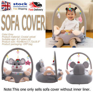 Cartoon Baby Infant Learning Sit Chair Support Seat Sofa Cover (No Inner Cotton)